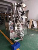 china latest news about One Packing Machine Two Usages for Powder & Granule Products